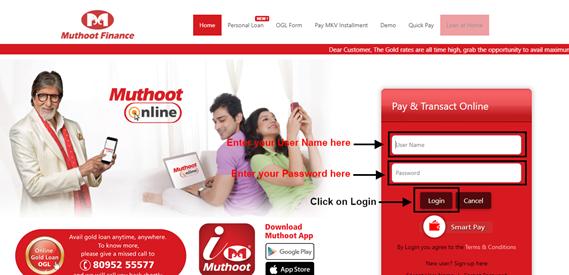 Muthoot Finance Gold Loan