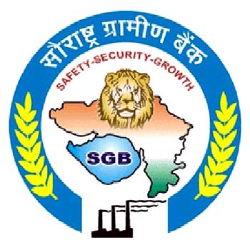 Saurashtra Gramin Bank Personal Loan EMI Calculator