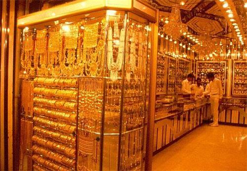 Gold Rate in Kolhapur