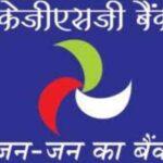 Kashi Gomti Samyut Gramin Bank Gold Loan Calculator